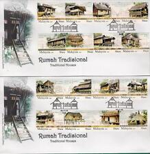 2009 MALAYSIA FDC - TRADITIONAL HOUSE