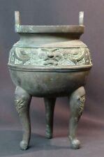 A Chine 19èm joli coupe pot urne brule parfum bronze 2.2kg25c dragon chimère