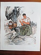 ORIGINAL Chinese Cultural Revolution Poster 1972 Soldier Filling Water Bottles