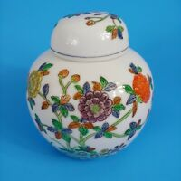 Porcelain Ginger Lidded Jar Vase Hand Painted Purple Orange Flower Floral Vines
