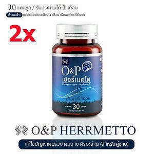 2x Herrmetto Hair Care for Men Grow Hair Anti Hair Loss Treatments Vitamins