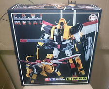 Transformers KFC Toys PHASE 8-A JUNGLE WARRIOR SIMBA MP Victory Leo in Stock