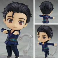 726# YurI!!! On Ice Katsuki Yuri Skating Limited Q Ver. Anime Figure Figurine NB