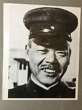 ww2 photo press Lutte pour le Pacifique  General Koiso Kuniaki  vers 1945  A75