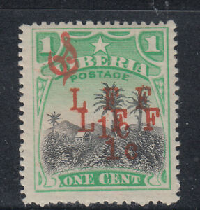 Liberia # M6 Mint 1916 Military With UNLISTED DOUBLE SURCHARGE Military