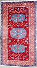 Rug carpet antique European Europe Romanian Romania 1950