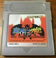 Japan version Makai Mura Gaiden Gargoyle's Quest 2 The Demon Darkness GameBoy GB