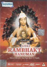SHRI RAMBHAKT HANUMAN - NEW ORIGINAL BOLLYWOOD DVD - FREE UK POST