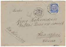 1940 Herne Germany Shanghai Ghetto China Censor Cover Judaica Georg Hohenstern