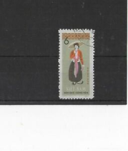 NORTH VIETNAM , 1964, N308 TYPE 127 6x MULTI' , USED...