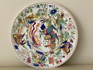 Royal Worcester The Collector Series Limited Edition Bishop Summer Pattern Plate