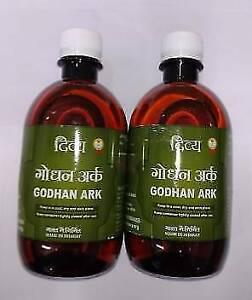 Indian Patanjali Divya GODHAN ARK GOMUTRA PURIFIED COW URINE 450ml Each 4 Pack