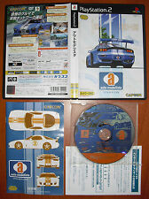 Auto Modellista CAPCOM, PlayStation 2 PS2 PStwo, NTSC-J JAPAN IMPORT & LIKE NEW!