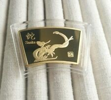 Chinese Snake Fan Shaped Medallion 24ct Gold Plated Chinese Lunar Year Preloved