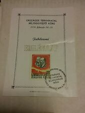 000 1970 Emleklap Magyar posta Budapest 60 Stamp Jubileumi Orszagos Tervhivatal