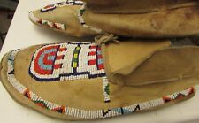 """OLD PLAINS BEADED MOCCASINS (Cheyenne? ) 10"""" great colors & patina"""