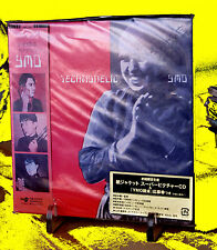 Yellow Magic Orchestra (YMO) ,  Technodelic  ( CD_Paper Sleeve_Japan )