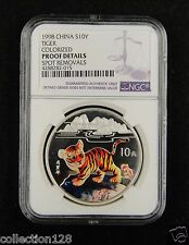 CHINA Silver Coin 10 Yuan 1998,Colorized,Lunar Series - Tiger, NGC Proof Details