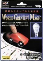 Tenyo Japan 115114 NEW KOORNWINDER KAR (Magic Trick) Japan Import