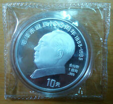 1993 1oz 100th birthday of Mao Zedong silver coin with Coa