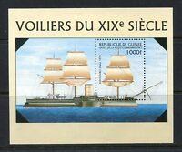 27480) . Guinea 1997 MNH New Sailing Ships - Maritime S/S