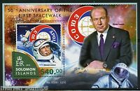 SOLOMON ISLANDS 2015 50th ANNIVERSARY OF FIRST SPACEWALK SOUVENIR SHEET MINT NH