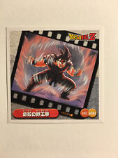 Dragon Ball Z Seal Retsuden Burst B084