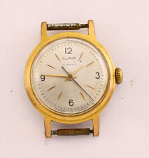 Vintage Slava 1809 gold plated women's USSR mechanical wrist watch. Export ver.