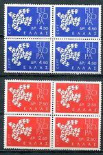 GREECE 1961 EUROPA - BIRDS COMPLETE MINT COMPLETE  SET IN BLOCKS OF FOUR!