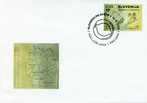 Slovenia Trees Stamps 2020 FDC Sloves in Germany Oak Leaves Plants Nature 1v Set