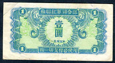 CHINA 1945 1 Yuan SOVIET OCCUPATION, RED ARMY ADMINISTRATION.  P-M31 REAL!