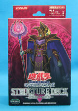 YuGiOh Spellcaster's Judgement Structure Deck Japanese Sealed in Box