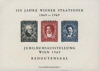 AUTRICHE / AUSTRIA / ÖSTERREICH 1969 Souvenir sheet (NEUDRUCK) Wiener Staatsoper