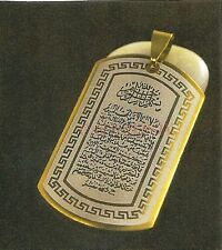 Gold Plated  Muslim Ayatul Kursi stainless steel Pendant with Chain