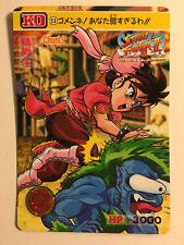 Super Street Fighter II [KO] Carddass 23