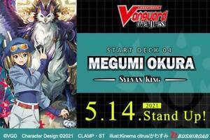 Cardfight!! Vanguard: Megumi Okura - Sylvan King - Start Deck 04