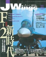 J WINGS No.75 EUROFIGHTER TYPHOON_CVN-74 CVW-14_COPE THUNDER_B-17_XF-92_G4M BETT