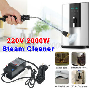 2000W 220V High Pressure Steam Cleaner Machine Automatic Mobile Cleaning Home