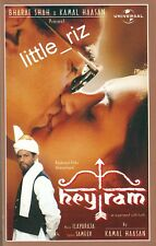 Hey Ram - Bollywood Indian Cassette Tape (not CD) Ilaiyaraja  Shahrukh Khan