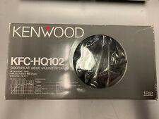 """Kenwood KFC-HQ102 Door/Rear Deck Mount 4"""" Speaker **NEW** OLD SCHOOL"""