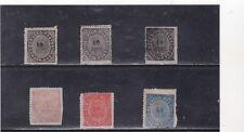 PORTUGUESE INDIA  (1877)   SC # 45 - SC # 50   MH