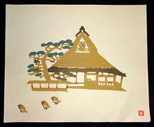 1960s Japanese Woodblock Print Farm & Pine Inagaki Toshijiro (1902-1963)(Fuj)