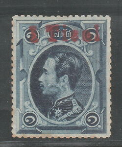 """Solot """"1 Tical"""" Rama V 1885 Thailand Siam old mint stamp SCARCE!"""