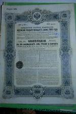 Titre Emprunts Russe, 500 roubles 1906,