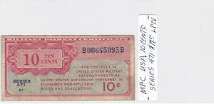 Paper Money - MPC USA - 10 Cents - Series 471 - 5895