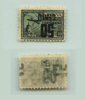 Lithuania, 1922, SC C30a, mint, inverted surcharge. e1678