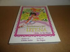 Revolutionary Girl Utena vol. 2: To Plant (1st Edition) Manga Book in English