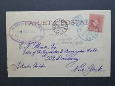 Spain 1904 Ship Postcard to USA / Spanish Senate Cancel - Z7884