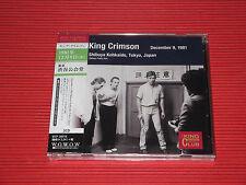KING CRIMSON Collectors' Club 1981,12/09, Shibuya Kokaido, Tokyo  JAPAN 2 CD SET