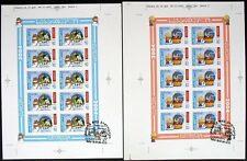 s758) Georgien CEPT Europa 2004 Kleinbogen ungezähnt  ESST unten  PROBEDRUCK